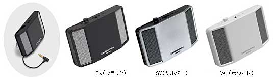 ZZ_AT-SP230 BK/SV/WH
